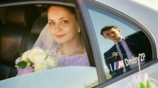 Свадьба Светланы и Алексея. 29 апреля 2017 года