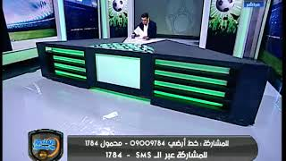 خالد الغندور يكشف سبب تواجد ازارو في سفارة المغرب وآخر اخبار الاهلي