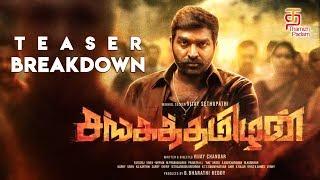 Sangathamizhan Official Tamil Teaser Breakdown | Vijay Sethupathi | Raashi Khanna | Vijay Chandar