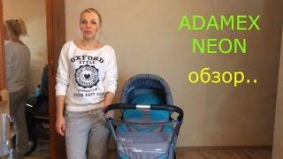 видео Купить коляску-трансформер Adamex