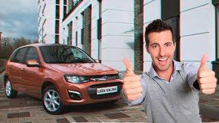 видео Какую машину купить начинающему водителю