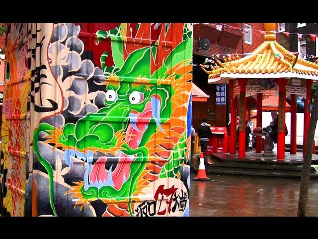 Chinatown, London - London Landmarks - High Definition (HD) YouTube Video