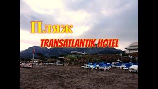 Отдых в Турции КЕМЕР ГЕЙНЮК Обзор пляжа отеля Transatlantik Hotel Spa 5