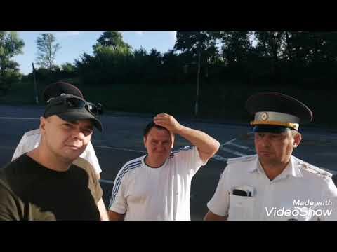 ИДПС Г. Курск, ПЛЕВАТЬ НА ВСЁ!!!