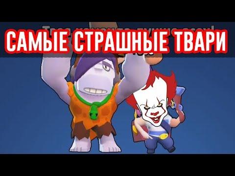 видео: ФРЭНК НАШЕЛ СЕБЕ ДРУГА КЛОУНА ИЗ