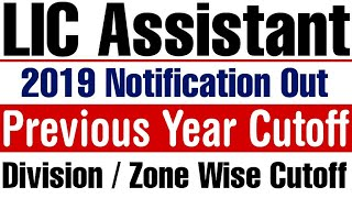 LIC Assistant 2011 Previous Year CutOff Marks | Cutoff shall be division or, Zone wise?