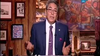 باب الخلق  محمود سعد