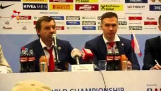 Хоккей. Россия - Казахстан 6:4. Пресс-конференция