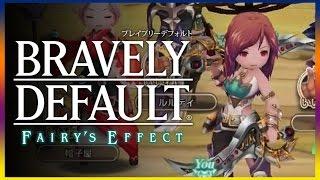Bravely Default Fairy