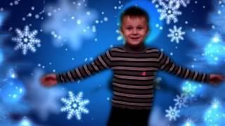 Стихи для детей. Дед мороз