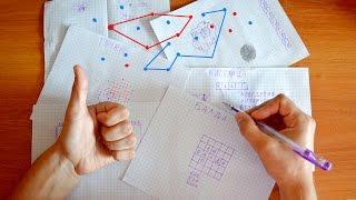 Смотреть видео что прикольного можно делать на скучных уроках