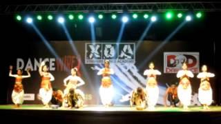 remo flute music dance
