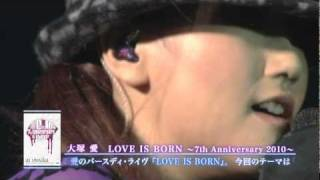 第1幕最後のライブがついに映像化!! 「大塚 愛【LOVE IS BORN】~7th An...