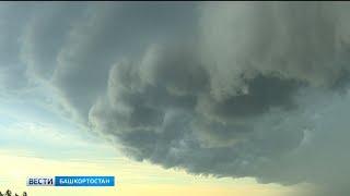 В Башкирии МЧС распространило экстренное штормовое предупреждение