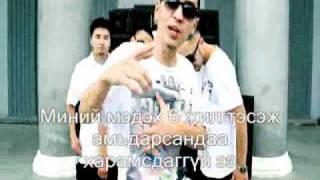 Vanquish - Zurgaa Lyrics