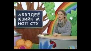 Скачать Русский язык 41 Развивающая азбука для малышей Повторение букв Шишкина школа