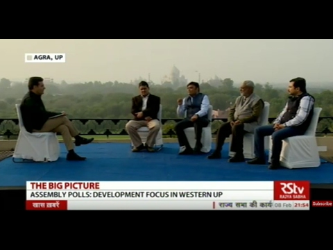 The Big Picture: UP Elections Special from Agra
