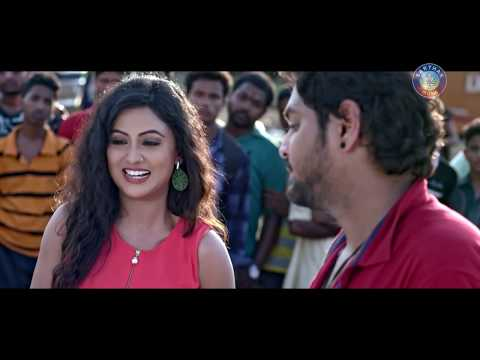 Romantic Dialogue With Item Song- AYEE...