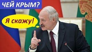 Лукашенко уверен, что Киев yже нukогgа не веpнеm K.pым - НОВОСТИ УКРАИНЫ
