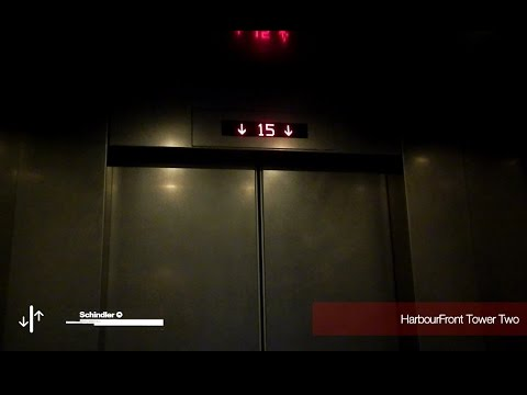 Schindler Scenic Elevators At HarbourFront Tower Two, Singapore (Limited Stops)