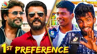 Which is your 1st Preference, Viswasam or Petta ?   Rajini and Ajith Fans Opinion