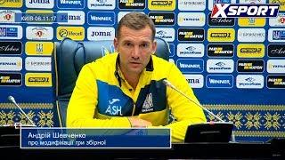 Пресс-конференция главного тренера сборной Украины по футболу Андрея Шевченко