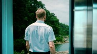 """Roger Jaeger- """"Elevator"""" (Official Video)"""