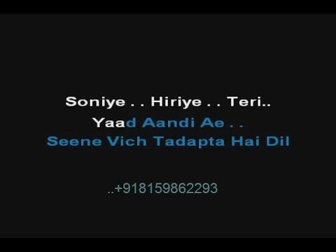 Soniye Hiriye Teri Yaad - Karaoke - Shael Oswal - Aitbaar ...