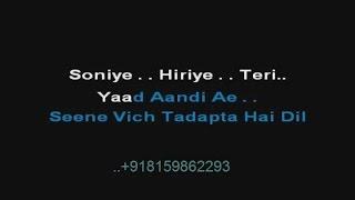Soniye Hiriye Teri Yaad - Karaoke - Shael Oswal - Aitbaar