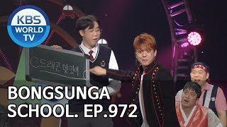 Bongsunga School | 봉숭아학당[Gag Concert / 2018.11.10]