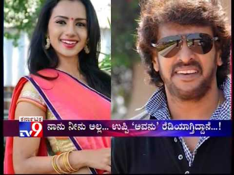 Real Star Upendra 3 Major Upcoming Projects, Don''t Miss