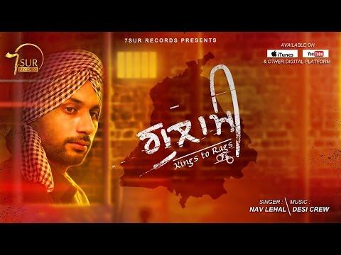 New Punjabi Song GULAMI I Nav Lehal | HD Teaser I Latest Punjabi Songs I Punjabi Songs