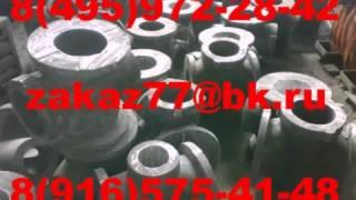 Кран пробковый ДУ-150, ДУ-200, ДУ-250, Задвижка ЗШ-250