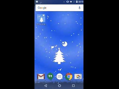 free google play voltagebd Image collections