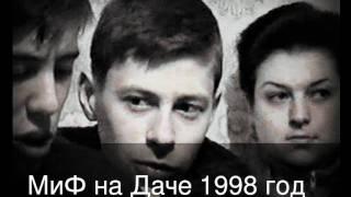 В реале пели песню С.Васильева