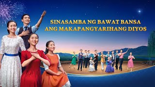 Christian Musical Drama 2018