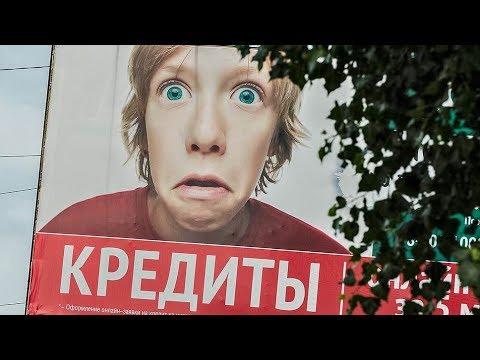 тинькофф кредит под залог квартиры ТИНЬКОВ