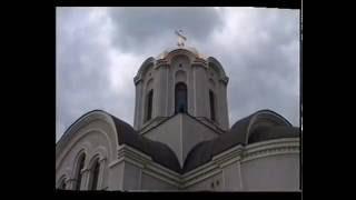 Храм Святого Благоверного князя Александра Невского (Донецк.ОЦКБ)(Фильм из цикла