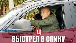 Сериал Выстрел в спину (2018) 1-2 серии детектив на канале ТВЦ - анонс