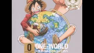 モンキー・D・ルフィ(田中真弓) - ONE-WORLD ~世界のみなさんコンニチハ