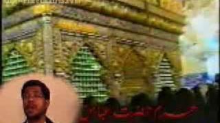 Munajaat - Abbas Kate Haatoun Ka Aijaz Dikhado