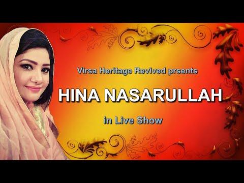 Hina Nasarullah in Live Music Show