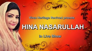 "Hina Nasarullah in Live Music Show ""Kuch Tu Hawa Bhi Sard Thi""  