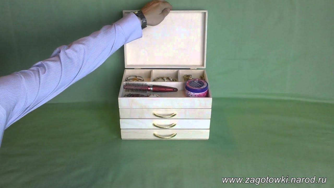 Шкатулка с ящиками своими руками