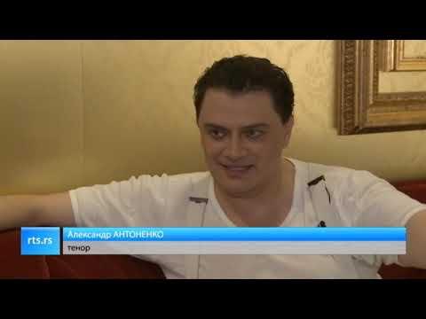 Kulturni dnevnik (TV RTS 24.06.2019.)