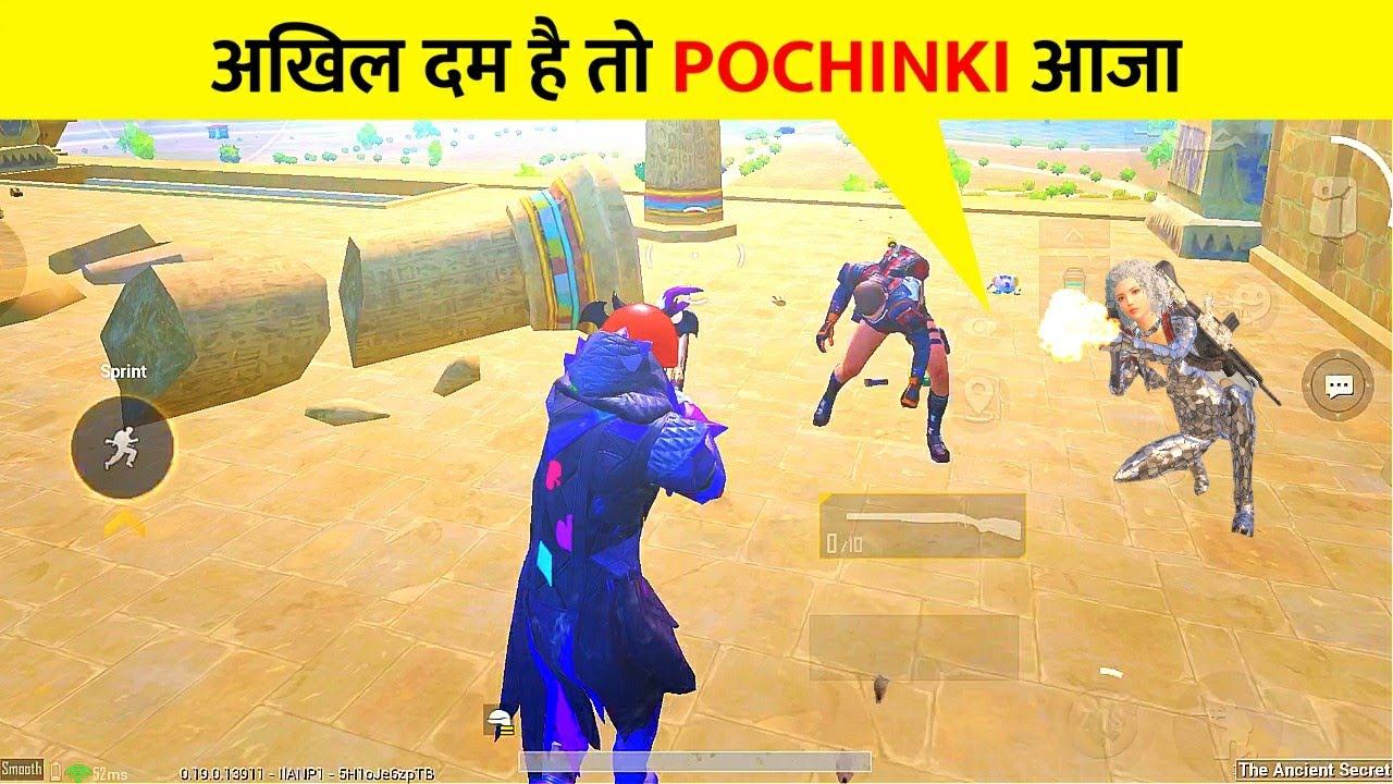 🤬 DUM HAI TO POCHINKI AAJA | OPEN CHALLENGE FOR ME | PUBG MOBILE SOLO VS SQUAD GAMEPLAY ( HINDI )