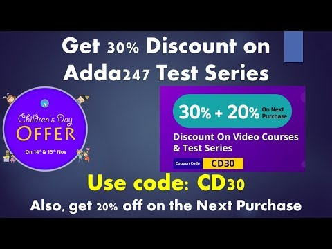 Children's Day Offer | 30% Discount On All Adda247 Test Series| Use Code: CD30