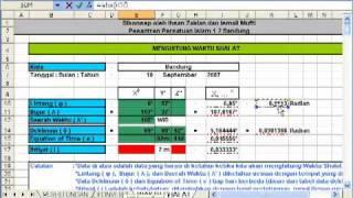 Ilmu Falak, Menghitung Waktu Shalat dengan Excel (Shalat Ashar Rumus 1)