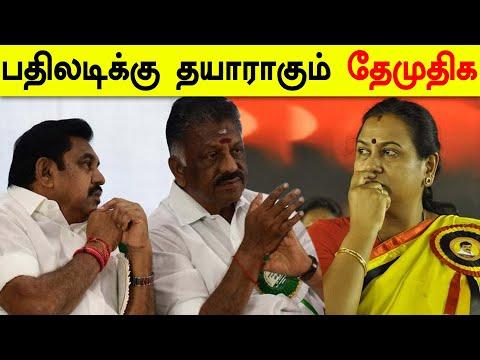 AIADMK Vs DMDK : இடைத்தேர்தலில் அதிமுகவிற்கு பதிலடி கொடுக்க தேமுதிக திட்டம்-Oneindia Tamil