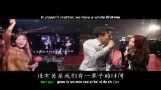 Dawen 王大文 Kimberley Chen 陈芳语 - Let's Work It Out 练习爱情  English & Pinyin Karaoke Subs